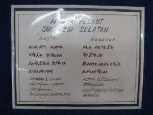Moto Pelaut Sulawasi Selatan