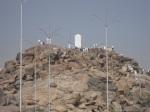 Jabal Rahmah dari Kejauhan